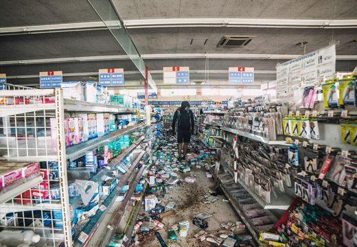 Времето е спряло във Фукушима – невиждани до сега кадри