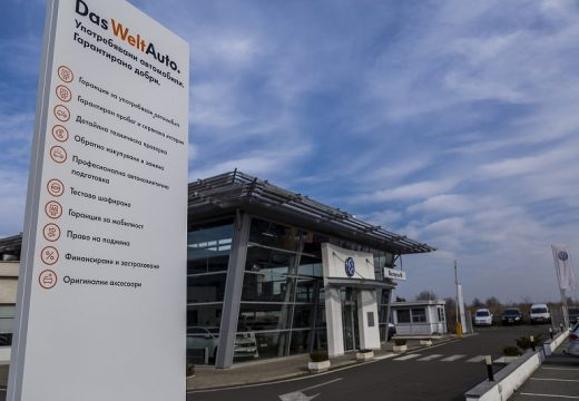 Световната марка Das WeltAuto – вече в Бургас