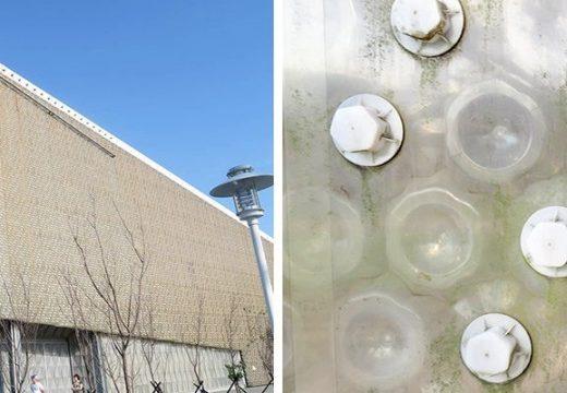 Построиха сграда от 1.5 млн. пластмасови бутилки