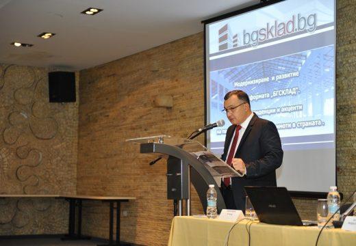 Над 300 участници в Първата национална конференция БГСКЛАД