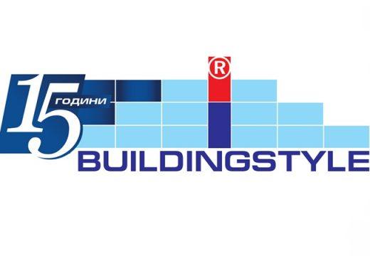 Програмата на BUILDINGSTYLE 2017