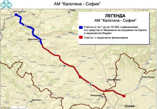 """12 оферти за строителство на пътя ГКПП """"Калотина"""" – Драгоман"""