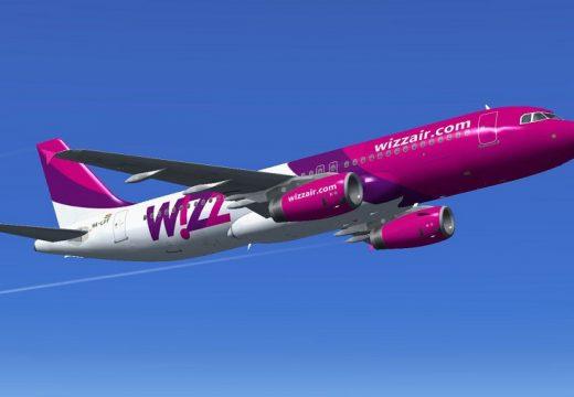 Wizz Air стартира четири нови маршрута от София