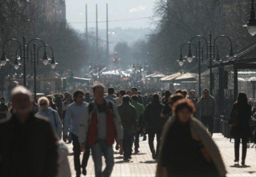 Българите намират живота за по-несправедлив от средния гражданин на ЕС