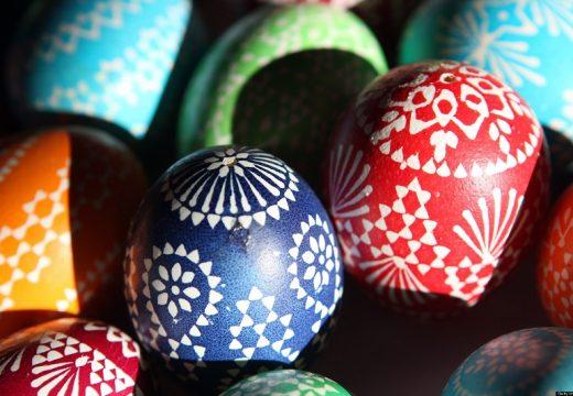 "Изложба конкурс ""Най-красиво великденско яйце"""