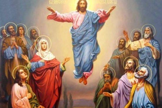 Отбелязваме Възнесение Господне – Спасовден!