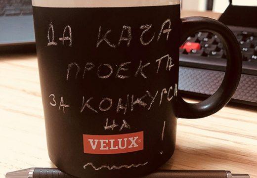 """Чаша за първите 20 участници в """"Животворна светлина"""" 2018"""