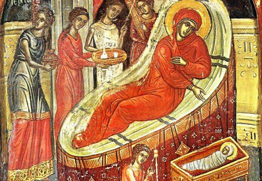 Днес е Рождество Богородично