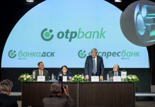Банка ДСК придоби окончателно Societe Generale Експресбанк