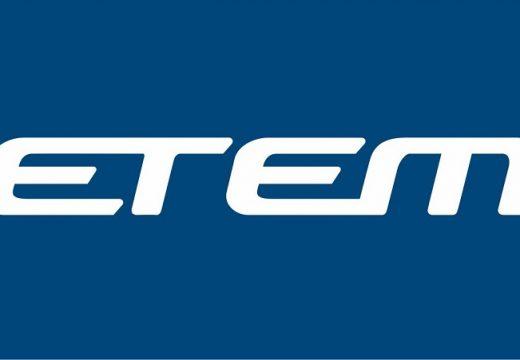 Етем България отделя производството на екструдирани алуминиеви профили