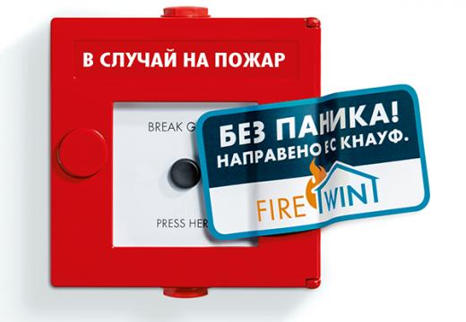 Нови продукти от Knauf FireWin за пасивна пожарозащита