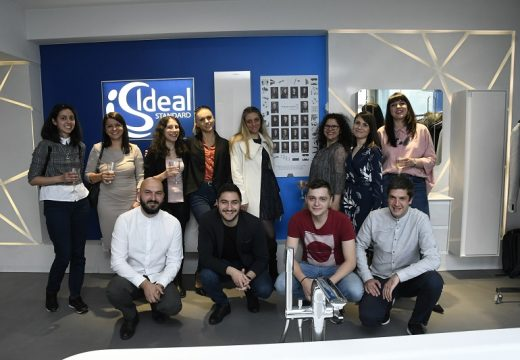 Ideal Standard откри изложба с проекти на студио Cityscape