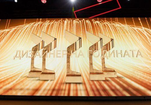 Вълнуващ финал на DIBLA DESIGN AWARDS 2019