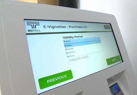 Цените на електронните винетки за 2020 г. остават непроменени