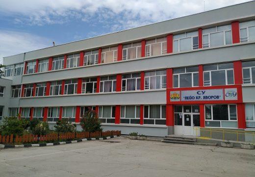 МРРБ осигурява 8 млн.лв. за ремонт на гимназии