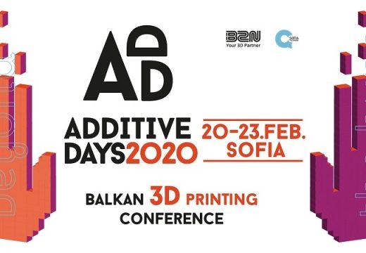 Балканска конференция за 3D принтиране Additive Days