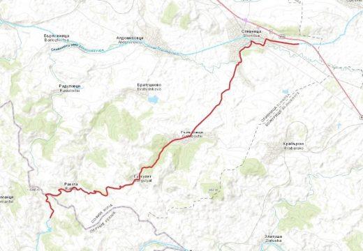 Стартира търг за надзор на ремонта на път Сливница – Гълъбовци