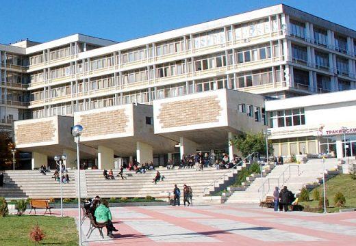 Ремонтират Тракийския университет в Стара Загора с 3 млн. лв.