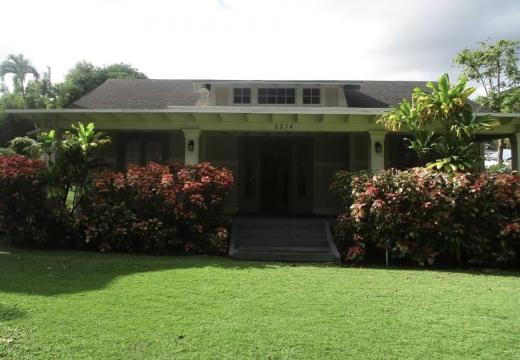Бащината къща на Обама в Хонолулу се продава за 2.2 млн. долара