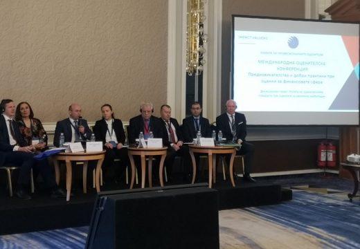 Оценителите: Необходими са единни принципи за оценки на обезпечения за банките