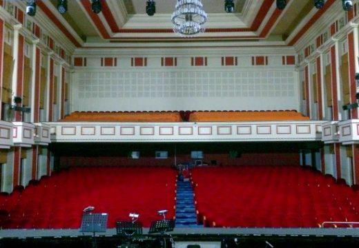 Музикалният театър започва ремонт