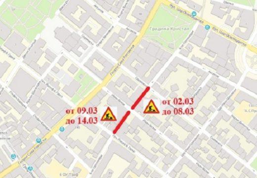 Затварят централна софийска улица заради ремонт