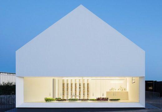 Нов проект за къща на бъдещето