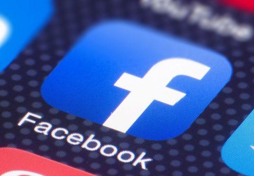 """Фейсбук ще предлага """"стаи за разговори"""" за 50 човека"""