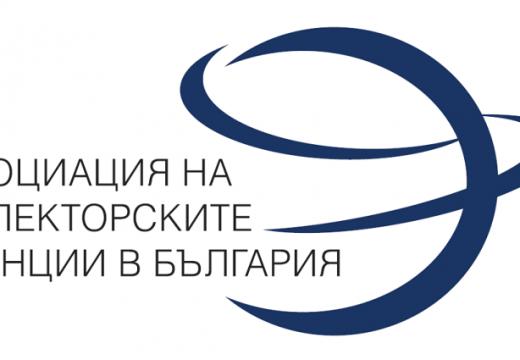 Асоциацията на колекторските агенции отрече слуховете за колекторските фирми
