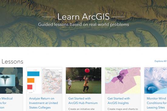 Безплатен достъп до ГИС софтуер за студентите в България