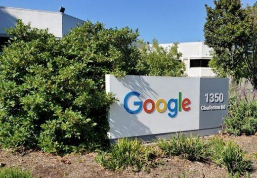 Google вече няма да пази данните за всяко търсене