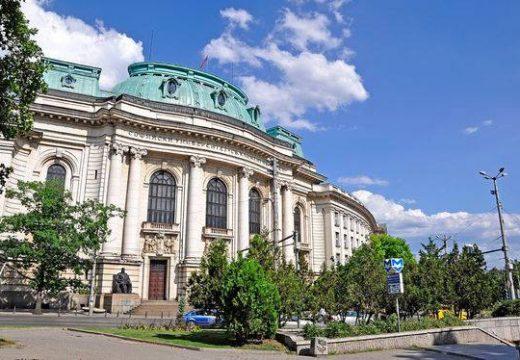 """Софийски университет е в топ 25 за """"Контакт с работната среда"""" в международна класация"""