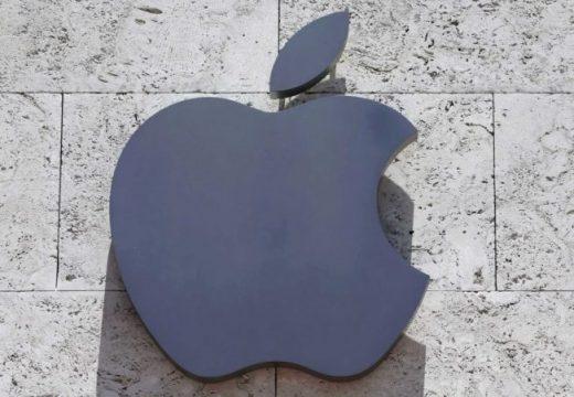 Apple стана първата американска компания, която се оценява на 1,5 трилиона долара