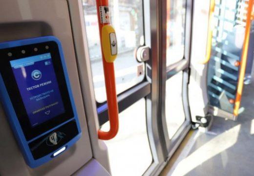 Шест екипа ще проверяват носят ли се маски в градския транспорт в София