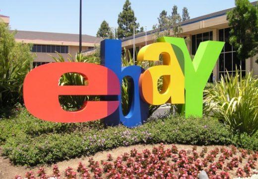 eBay започна програма в подкрепа на българските търговци