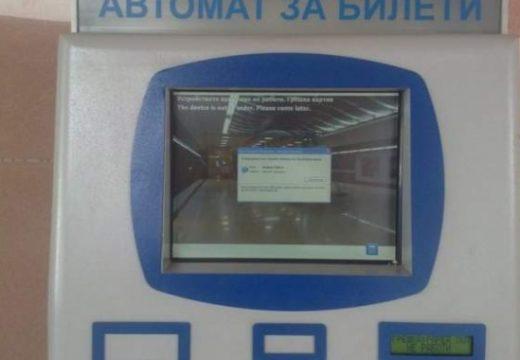 Въвеждат безкондукторното таксуване в градския транспорт на Пловдив