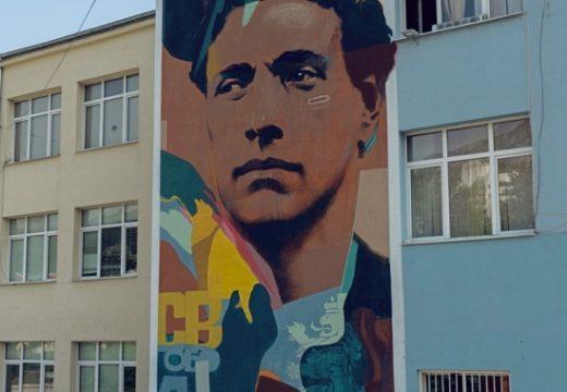 Най-големият портерт на Васил Левски грейна върху училище