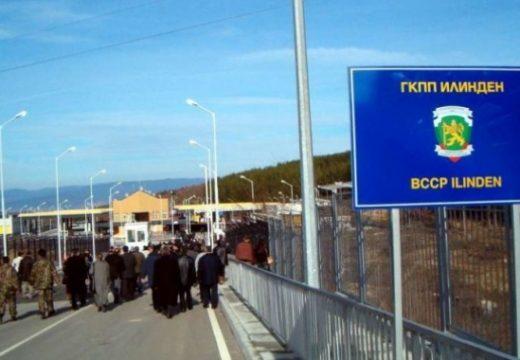 """Гърция спря целия трафик на автомобили и хора през ГКПП """"Илинден"""""""