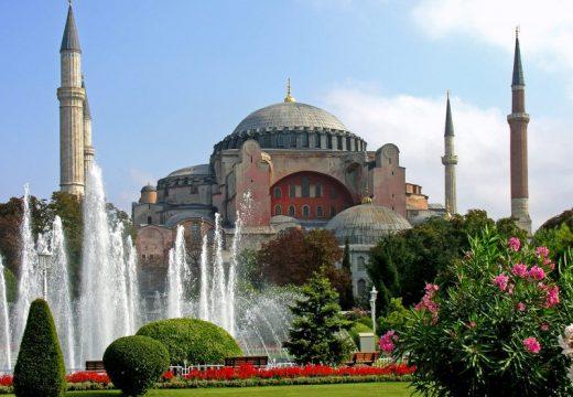 """Ердоган: """"Св. София"""" е отново джамия, както нашите деди ни я завещаха"""