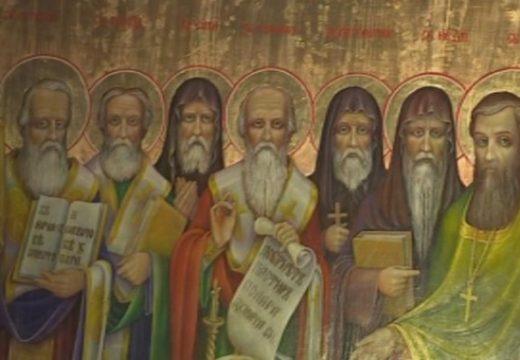 Днес почитаме паметта на светите Седмочисленици