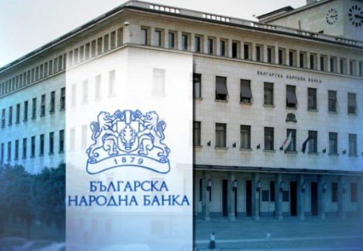 БНБ предупреди за предстоящо нарастване на лихвите по кредитите
