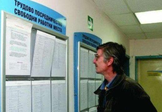 С 96 000 са се увеличили безработните от COVID-19