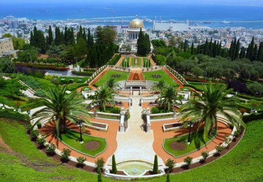 Израел отменя 14-дневната карантина за пристигащите от България