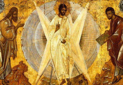 Днес честваме Преображение Господне