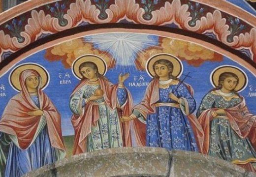 Днес почитеме светите мъченици Вяра, Надежда, Любов и майка им София