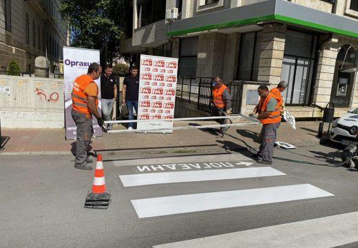 Обновени пешеходни пътеки пазят децата на пътя в Русе