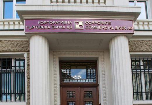 От 8-и септември Корпоративна търговска банка ще връща 430 млн. лв. от втората частична сметка
