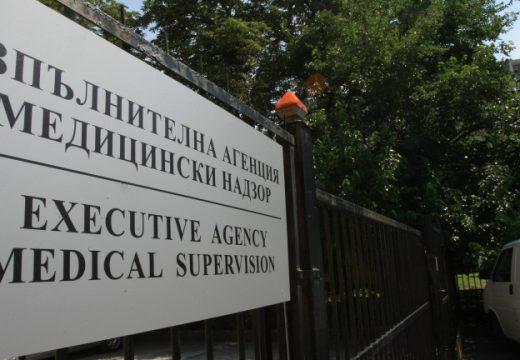 """Освободиха шефа на """"Медицински надзор"""" заради редица нарушения"""