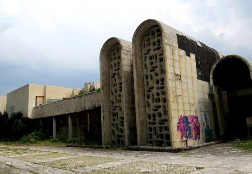 """Тихата разруха на резиденция """"Банкя"""""""