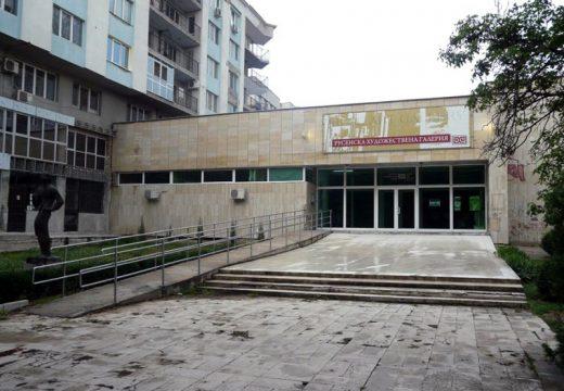 Художествената галерия в Русе се руши